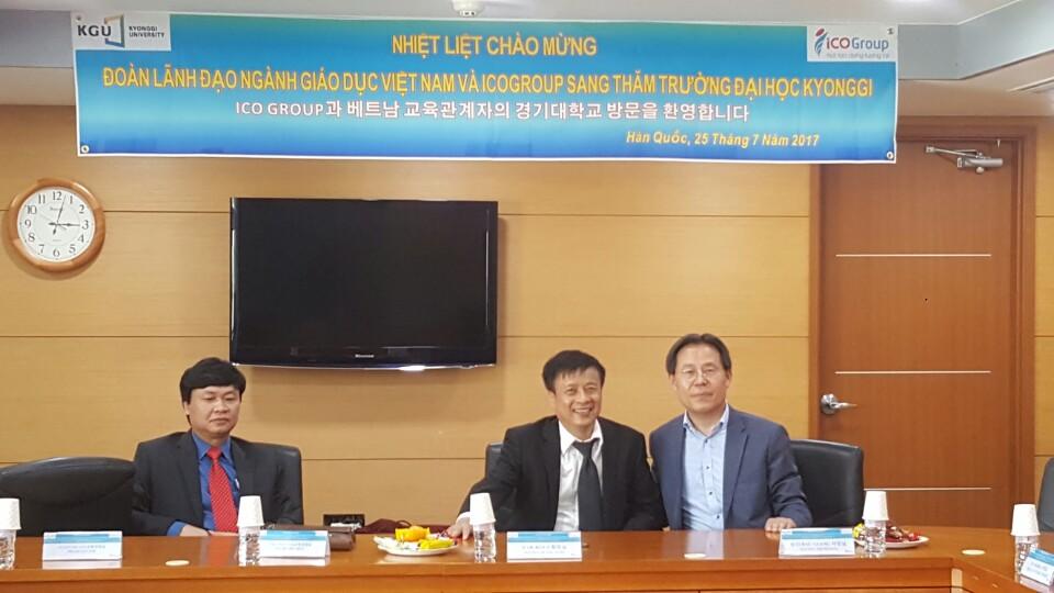 몽골 글로벌리더십대학교 방문 협약식 체결
