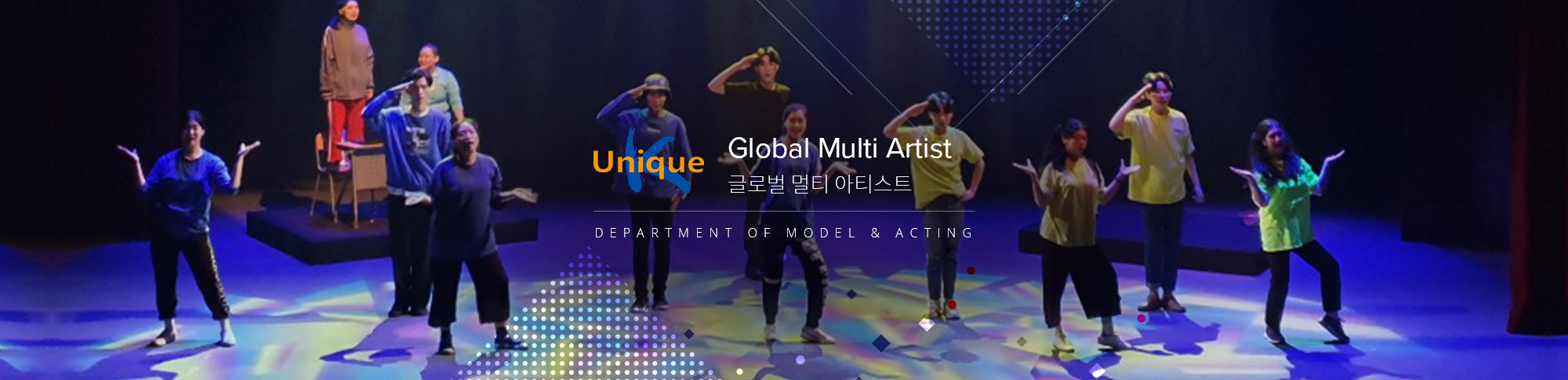 Unique Global Modeltainer 글로벌 모델테이너 DEPARTMENT OF MODEL